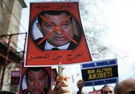 La crisis egipcia y las alternativas de la política exterior de EEUU